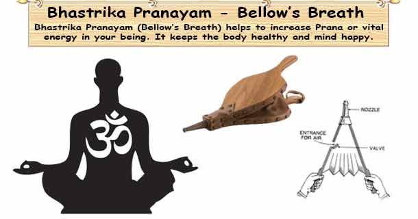 Bhastrika Pranayam