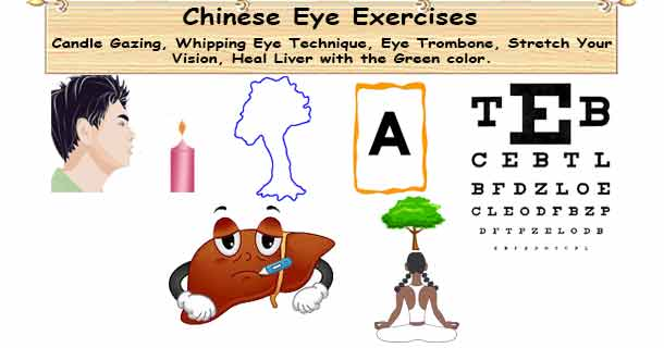 Chinese Eye Exercises